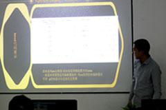 java开发培训班实训体系