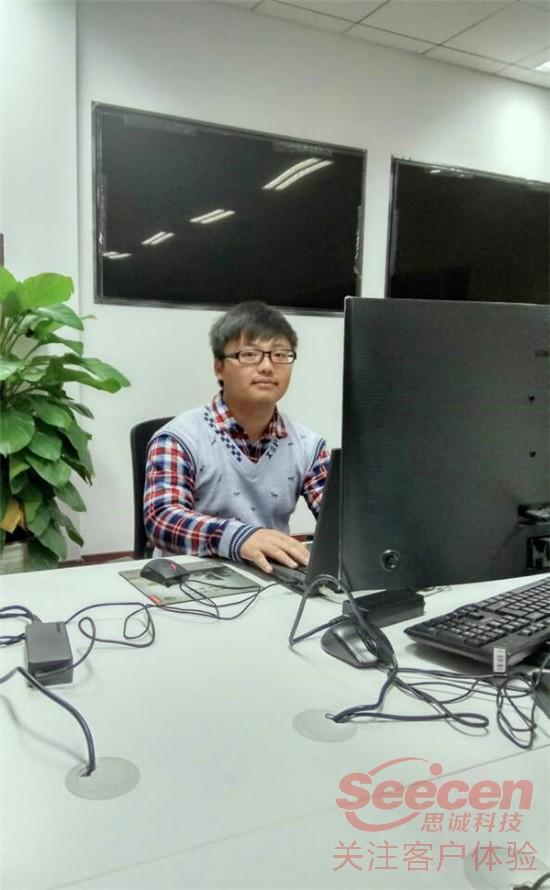 思诚New学堂SC1603-2实训营 介绍学员