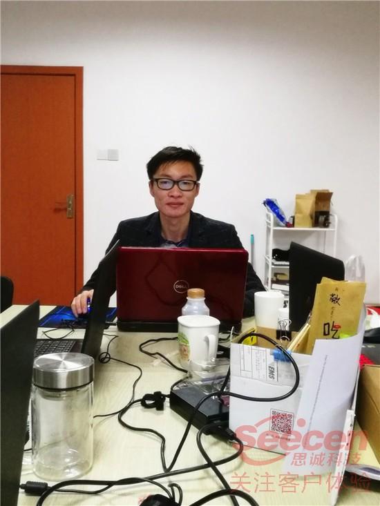 思诚New学堂 SC1606实训营介绍人
