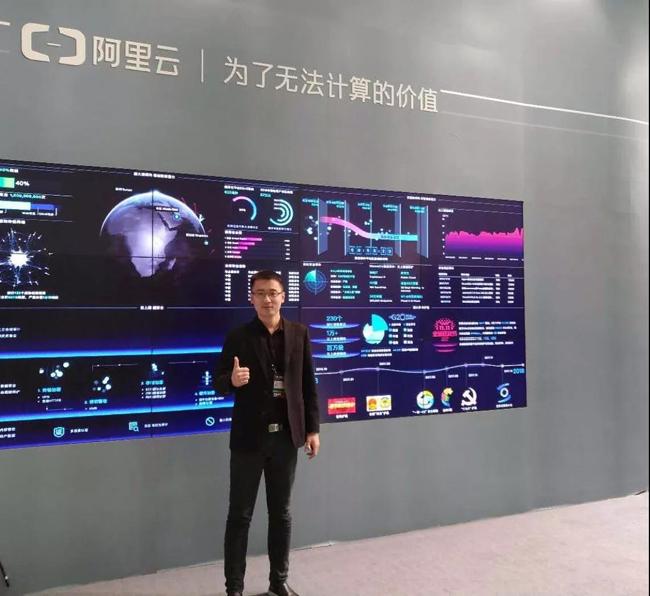 思诚科技受邀参加2017云栖大会・北京峰会 | 飞天 智能
