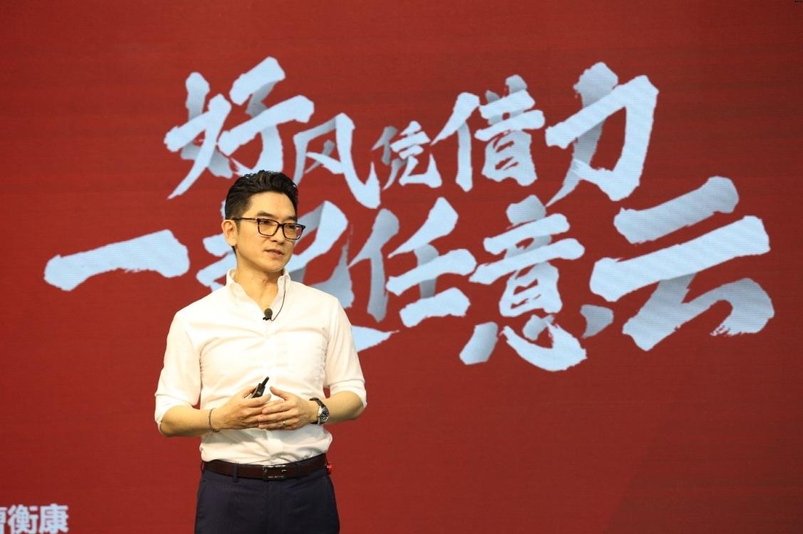 红帽全球副总裁兼中国区总裁曹衡康